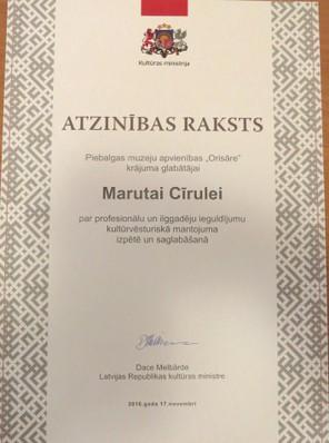 LR Kultūras ministrijas atzinības raksts Marutai Cīrulei
