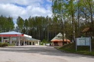Vecpiebalgas novada Tūrisma informācijas punkts - Vecpiebalga, DUS Lukoil