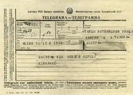 Hermaņa Cinča telegramma Austrai Trallai