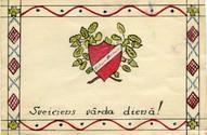 Hermaņa Cinča zīmēts apsveikums Austrai Trallai (vēlāk- Cincei) 1956.g.5.martā Uglicā.