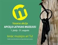 """""""Apceļo Latvijas muzejus!"""""""